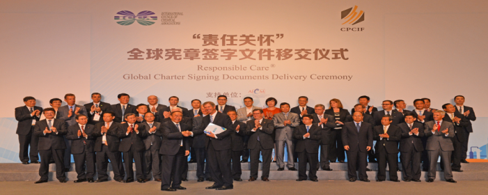 ICCA-China_1000px_400px